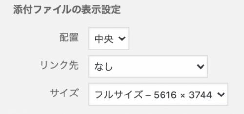 ファイルの表示設定1